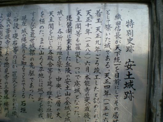 蠖ヲ譬ケ蝓弱�∝ョ牙悄蝓弱�∬ヲウ髻ウ蟇コ蝓・099_convert_20091024115212
