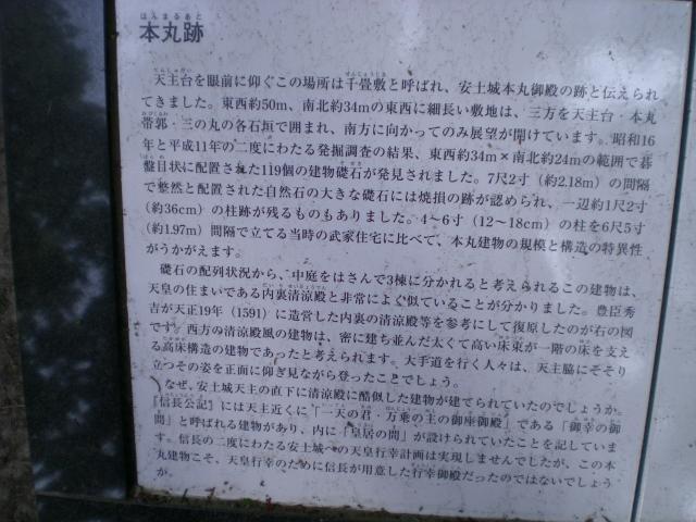蠖ヲ譬ケ蝓弱�∝ョ牙悄蝓弱�∬ヲウ髻ウ蟇コ蝓・133_convert_20091024121935