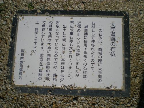 蠖ヲ譬ケ蝓弱�∝ョ牙悄蝓弱�∬ヲウ髻ウ蟇コ蝓・117_convert_20091024121351