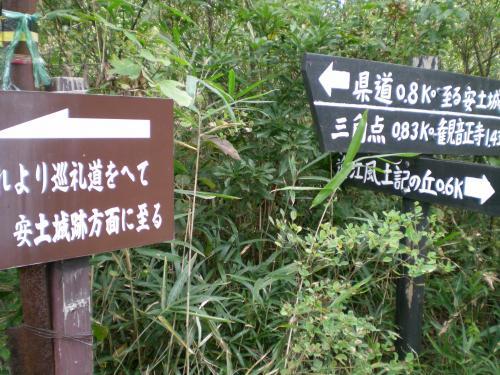 隕ウ髻ウ蟇コ蝓・208_convert_20091029194328