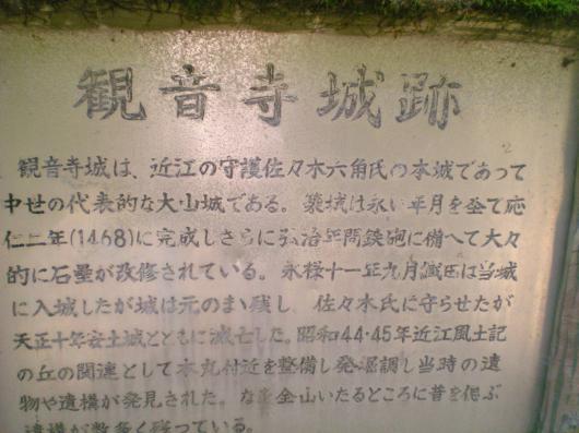 隕ウ髻ウ蟇コ蝓・224_convert_20091029201123