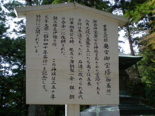 譌・蜈画擲辣ァ螳ョ+039_convert_20091109204906
