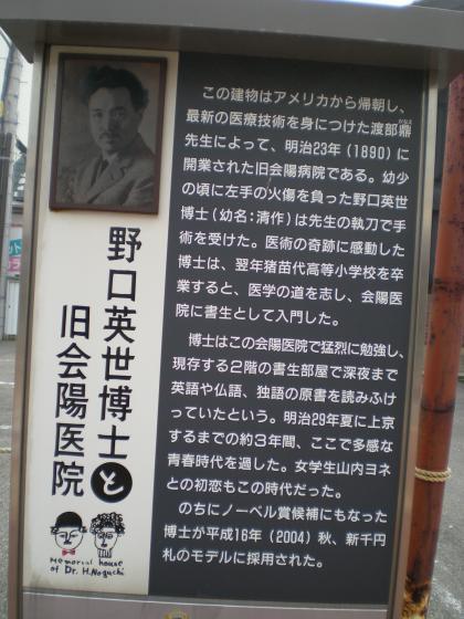 魑エ蟄仙ウ。・樔シ壽エ・闍・譚セ蝓・055_convert_20091115132748