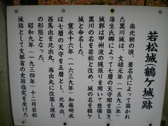魑エ蟄仙ウ。・樔シ壽エ・闍・譚セ蝓・067_convert_20091115175816