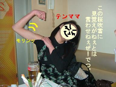1DSCF9089.jpg