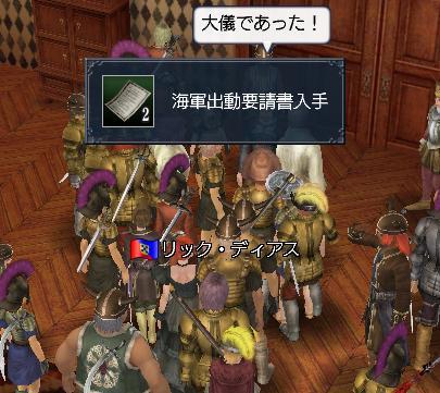 2006-11-11_22-16-09-50j.jpg