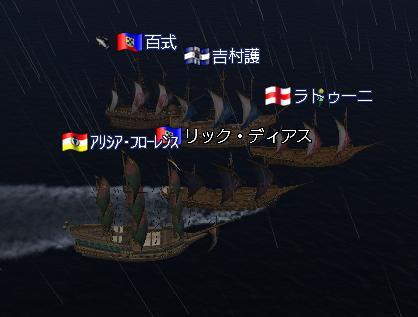 2006-11-15_02-37-42-001j.jpg