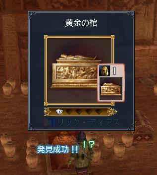 2006-11-15_02-37-42-004j.jpg