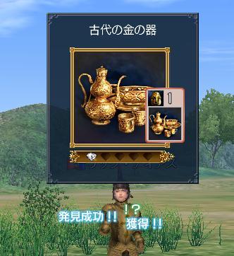 2006-11-15_02-37-42-006j.jpg