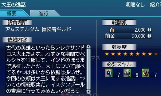 2006-11-18_23-46-24-001j.jpg
