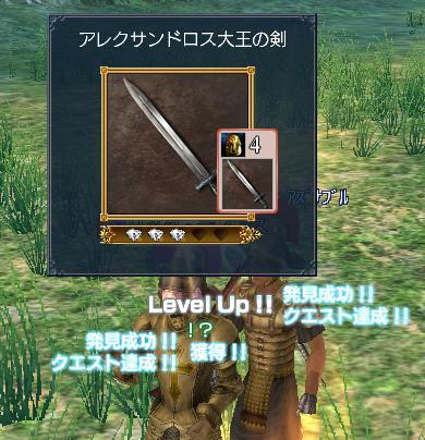 2006-11-18_23-46-24-003j.jpg