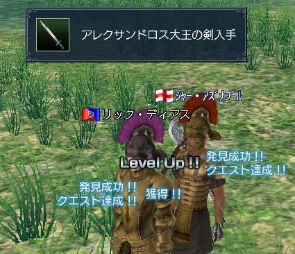 2006-11-18_23-46-24-004j.jpg