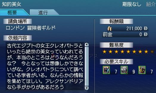 2006-11-20_01-10-33-001j.jpg