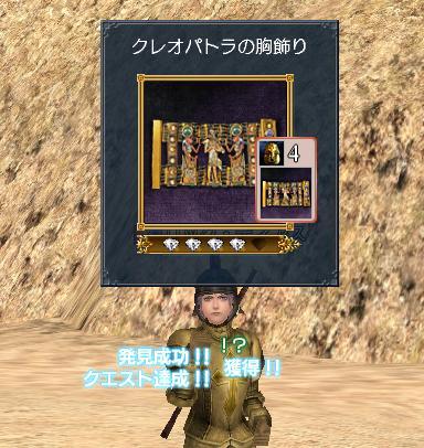 2006-11-20_01-10-33-002j.jpg