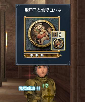 2006-11-20_01-10-33-005j.jpg