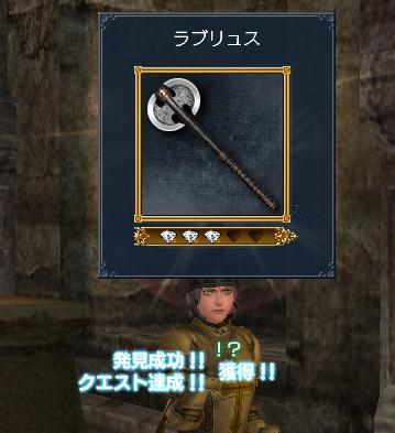 2006-11-20_01-10-33-006j.jpg
