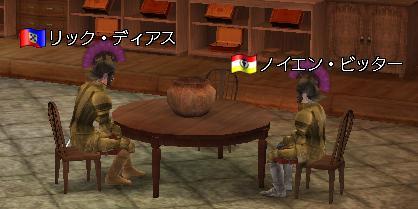 2006-11-23_21-50-23-001j.jpg
