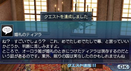 2006-11-24_22-07-48-005j.jpg