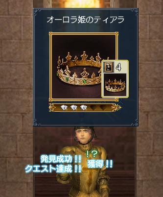 2006-11-24_22-07-48-007j.jpg
