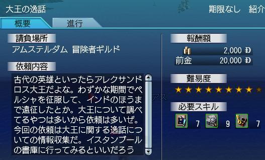 2006-11-25_01-19-32-001j.jpg