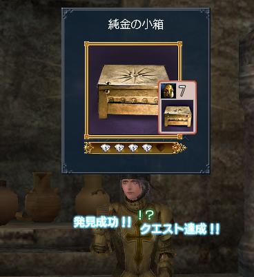 2006-11-26_20-50-29-002j.jpg