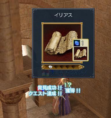 2006-11-26_20-50-29-004j.jpg