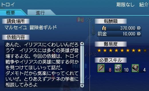 2006-11-26_20-50-29-005j.jpg