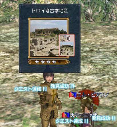 2006-11-26_20-50-29-006j.jpg
