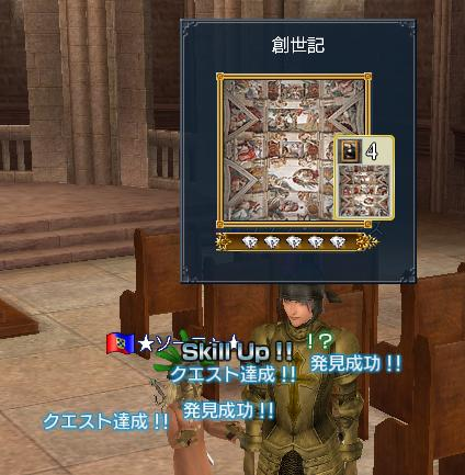 2006-11-29_10-24-40-004j.jpg