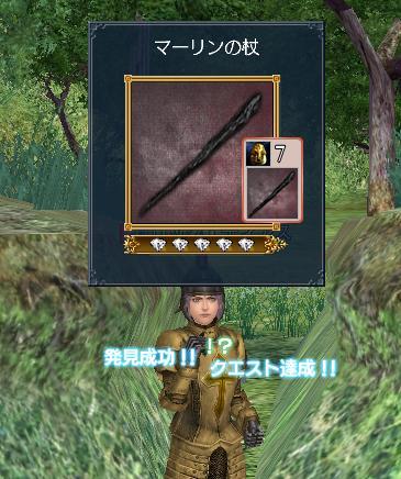 2006-12-02_20-15-32-003j.jpg