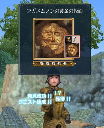 2006-12-05_00-40-33-005j.jpg