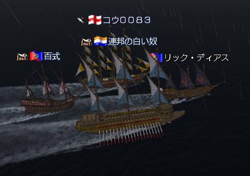 2006-12-05_20-57-13-003j.jpg