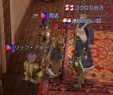 2006-12-05_20-57-13-006j.jpg