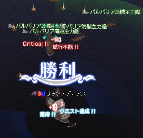 2006-12-07_02-09-09-008j.jpg