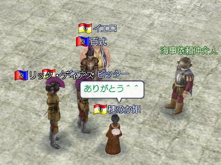 2006-12-07_22-41-27-003j.jpg