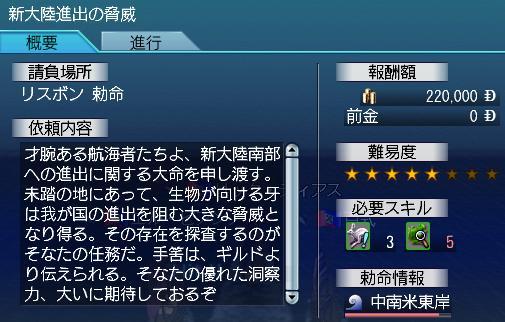 2006-12-08_22-49-48-001j.jpg