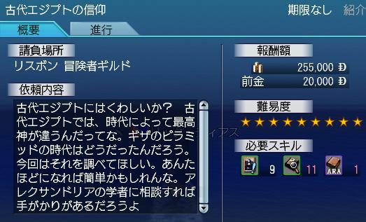 2006-12-08_22-49-48-003j.jpg