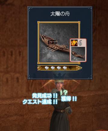 2006-12-08_22-49-48-004j.jpg