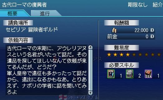 2006-12-09_23-19-01-001j.jpg
