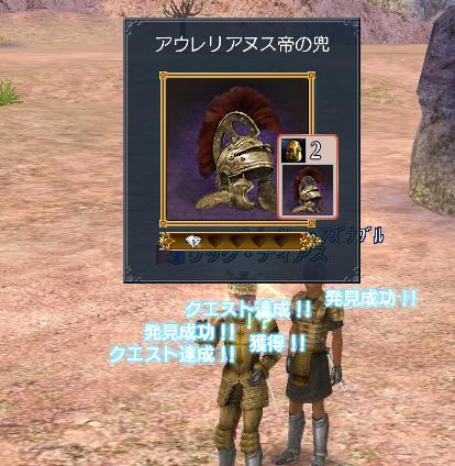 2006-12-09_23-19-01-002j.jpg
