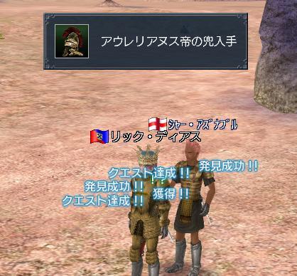 2006-12-09_23-19-01-003j.jpg