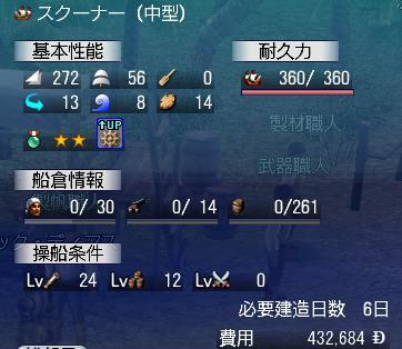 2006-12-10_18-21-53-0041j.jpg
