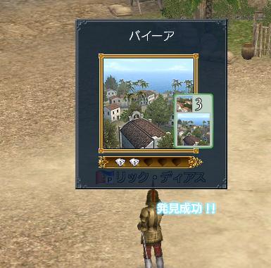 2006-12-10_18-21-53-005j.jpg