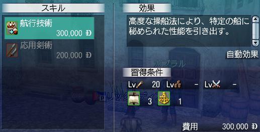 2006-12-10_18-21-53-006j.jpg