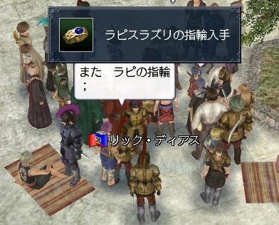 2006-12-10_18-21-53-010j.jpg