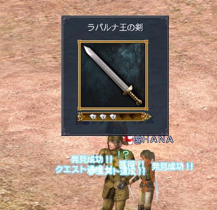 2006-12-10_23-50-08-002j.jpg