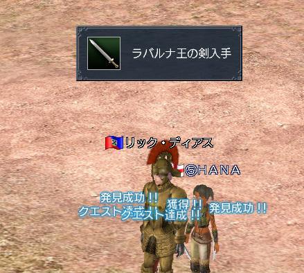 2006-12-10_23-50-08-003j.jpg