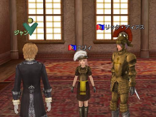 2006-12-17_03-24-29-010j.jpg