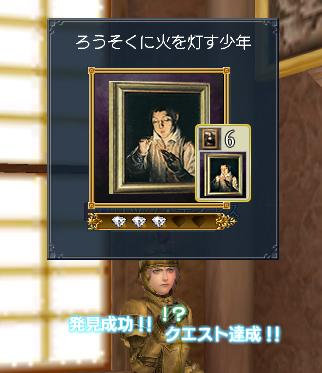 2006-12-18_20-46-02-0010j.jpg