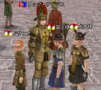 2006-12-20_00-27-26-010j.jpg